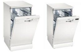 Секреты выбора лучшей посудомоечной машины Siemens 45 см