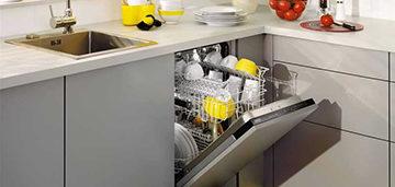 недорогие посудомойки 1