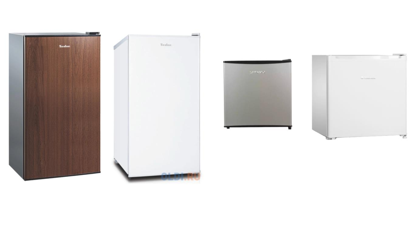Сравнение лучших моделей самых маленьких холодильников