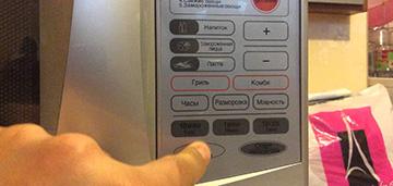 Не работают кнопки микроволновки - причины и исправление